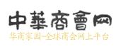 中华贝博网网