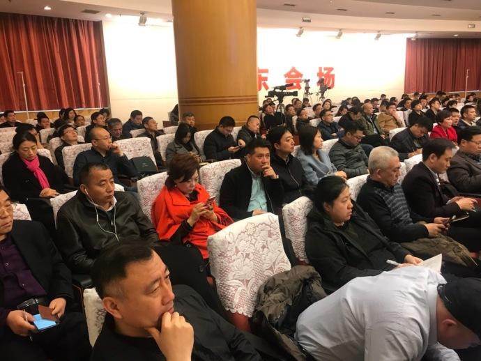 """山东省工商联举办第一期 """"齐鲁企业家大讲堂""""活动"""