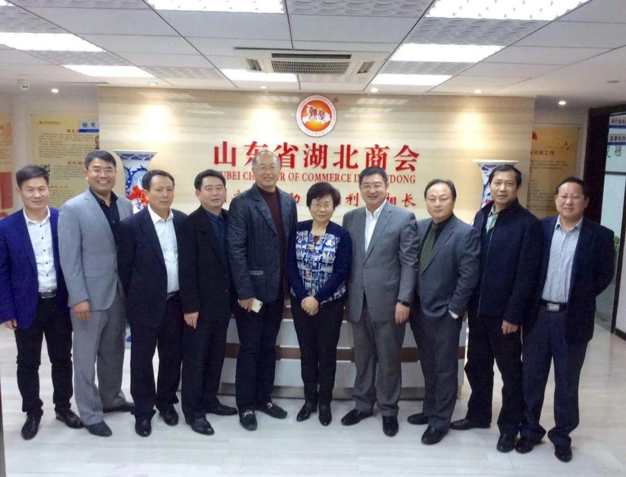 湖北省工商联刘顺妮主席莅临山东省湖北商会视察指导工作